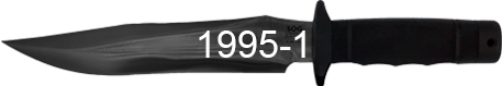 SOG Knives from 1995