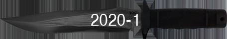 2020 SOG Catalog