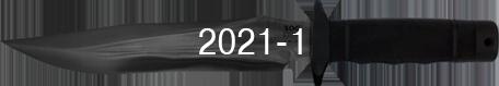 20201 SOG Catalog